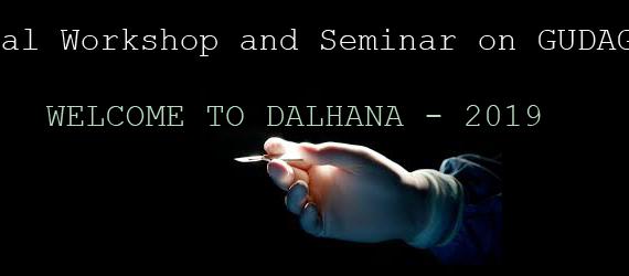DALHANA – 2019