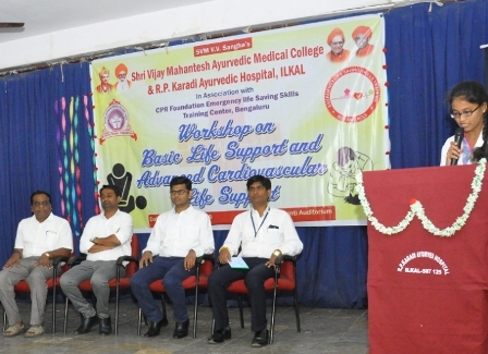 WORKSHOP ON BASIC LIFE SUPPORT & ADVANCED CARDIOVASCULAR LIFE SUPPORT
