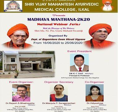 MADHAVA MANTHANA 2K20